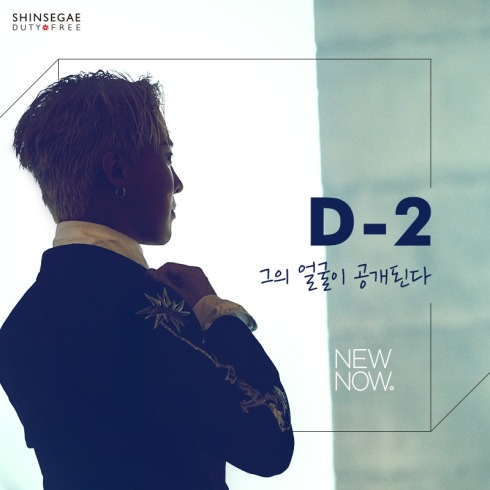 d-2-1